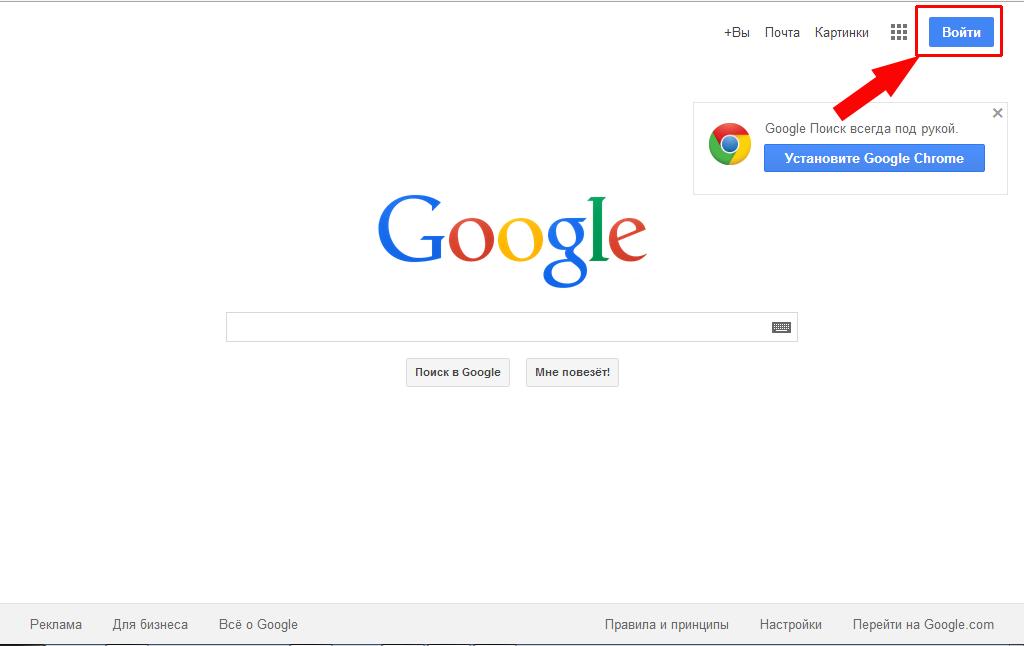 Регистрация аккаунта Gmail